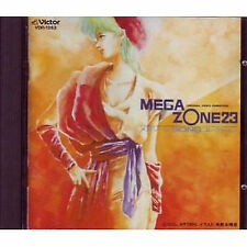 Megazone 23 TV ANIME SOUNDTRACK CD Japan  SONG collection