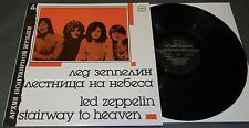 LED ZEPPELIN  (FROM RADIO STOCK LP) FOR SERIOUS COLLECTORS!