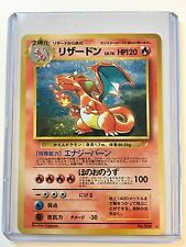 Pokemon CHARIZARD CD Promo LIGHTNING BOLT No.006 JAPANESE HOLO Ultra Rare MINT