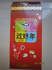 Sushi King Flower Chinese New Year Ang Pow/Red Money Packets 1pc