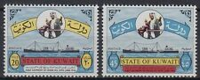 Kuwait 1966 ** Mi.323/24 Scheich Sheik Schiff Ship Rohöl Crude oil