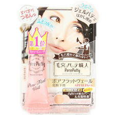 SANA Japan Pore Putty Pore Flat Veil Makeup Base Foundation Primer (20g/0.67oz.)