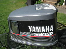 YAMAHA ProV 150 outboard motor hood cover cowl cowling 1989 86-95