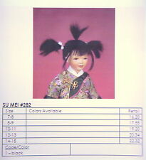 "MONIQUE Doll Wig ""SU MEI"" Size 14-15 - BLACK - Asian Inspired SPIKY PONY TAILS!"
