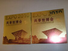 Stamp Commemorative Album of the World Expo 2010 Shanghai, China in slipcase