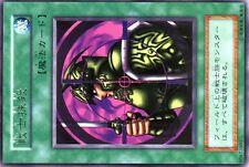 Ω YUGIOH Ω RARE N° 90873992 Warrior Eliminatio Vol4