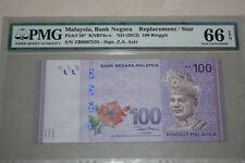 (PL) RM 100 ZB 0007535 PMG 66 EPQ 3 ZERO LOW FANCY NUMBER REPLACEMENT GEM UNC