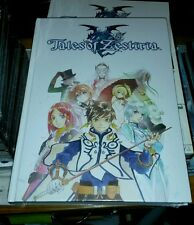 TALES OF ZESTIRIA COLLECTORS EDITION STRATEGY GUIDE BOOK RPG FACTORY SEALED NEW