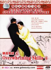 Chen Style Taiji Sparring and Capture Overwhelming Skills 6 by Chen er'hu DVD