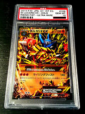 PSA 10 GEM MINT Mega Lucario EX XY3 Rising Fists 105/096 JPN 1st Ed Pokemon Card