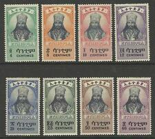 ETHIOPIA 1942 HAILE SELASSIE 1 2nd ISSUE SET MINT