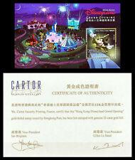 China Hong Kong Sc# 1158 2005 Grand Opening Hong Kong Disneyland Gold S/S