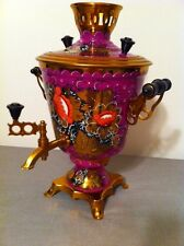 Russian Samovar  Electric Tea Kettle Hand Painted **** Never been used ****