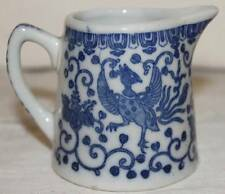 ASIAN JAPAN CREAMER WILLOW PATTERN BLUE WHITE SMALL ARTSY MINT SYRUP DRAGON