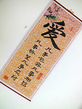 CHINESE BAMBOO WALL HANGING SCROLL NEW YEAR PARTY GIFT - LOVE & PASSION POEM M3