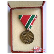 SOVIET SOCIALIST BULGARIAN MEDAL PATRIOTIC WAR OF 1944-1945 WWII FIRST EMISSION