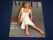 1993 JANUARY VOGUE ITALIA MAGAZINE - PATTI HANSEN - GREAT FASHION - O 5351
