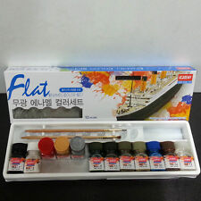 Academy 15904 Flat Enamel Paint 12 Colors Set for Plastic Model Kit 2013 NIB