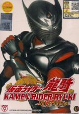 Kamen Rider Ryuki DVD (Eps : 1 to 50 end) with English Subtitle