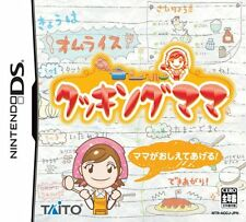 Used Nintendo DS Cooking Mama Japan Import (Free Shipping)