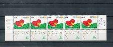 Israel Scott #1061 Greetings Tab Row 1-Phosphor Right MNH!!
