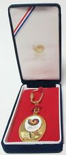 1988 Olympic Games Seoul OFFICIAL Keychain with Olympic Logo in original case!!!