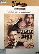 Jaali Note - Dev Anand, Madhubala - Official Classic Hindi Movie DVD ALL/0 Subti