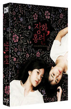 A Tale Of Two Sisters (2016, Korean, Blu-ray) - Full Slip Scanavo Case Edition