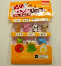 Lunch Box Bento Food Mini Animal Skewer Picks  7pcs KAWAII!! DAISO JAPAN