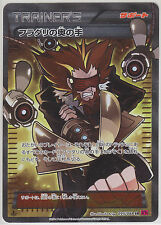 Pokemon Card XY Phantom Gate Lysandre's Last Resort 095/088 SR XY4 1st Japanese