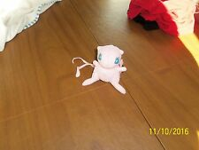 Pokemon Plush Mew Reversible Monster Ball Pokeball Zippered - EUC