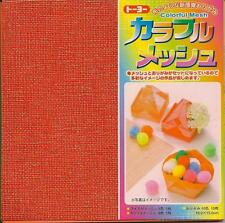 10 Sheets Japanese Origami Paper - Colorful Mesh 6 Inches S-3599