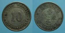 CINA 10 CENTS SENZA DATA (1913) FUKIEN SPL