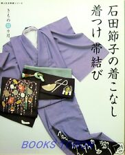 Setsuko Ishida Wear Kimono - How to Wear & Tie a Obi Belt /Japanese Fashion Book