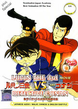 DVD Lupin The 3rd VS Detective Conan MOVIE English Subs