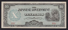 Philippines Japan occupation Banknote Ten Pesos 1942 P-108b Block Letters PD