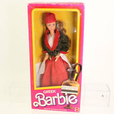 Mattel - Barbie Doll - 1985 Greek Barbie *NM*