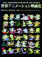 The Animation Films of the World Collection book