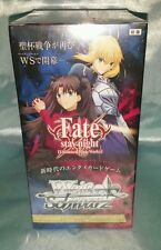 WeiB (Weiss) Schwarz Fate/Stay Night Unlimited Blade Works Sealed Booster Box
