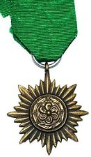 """GERMAN MEDAL """"FOR THE EASTERN PEOPLES 2nd CLASS"""" WITHOUT SWORDS. RIBBON. COPY"""