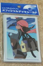 Pokemon Black and White B&W Japan Exclusive Skyla Sleeves! 32 TCG Card Protector