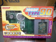KONAMI COMBAT DIGIQ JGSDF TYPE 90 (ORIGINAL BRAND NEW)
