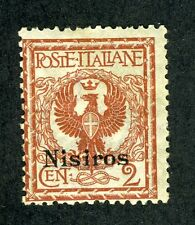 Italy - Aegean Islands - Nisiro, Scott #1, Italy #77 w/Overprint, 1912, MNH