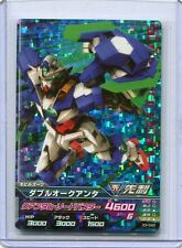 GUNDAM TRY AGE JAPANESE Master Rare MR HOLO Z4-042 OO QAN(T)