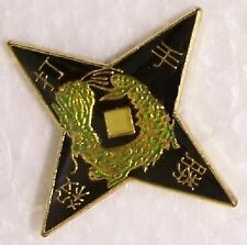 Hat Lapel Pin sports Ninja Throwing Star (NOT an actual throwing star) NEW
