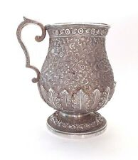 Large Mug Tankard Indian Silver Engraved India Kutch Gujarat Antique c 1880