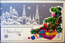 1986 Russian card HAPPY NEW YEAR! Gifts, Kremlin, greetings in 4 languages