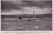 1930  --  LE NAVIRE EDGAR QUINET NAUFRAGE PRES ORAN   ALGERIE   3I399