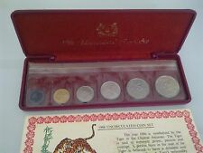Uncirculated Coin Set 1986 Year of the TIGER