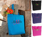 8 Personalized Monogrammed Tote Bags Bridesmaid Gift Bridal Beach Wedding Cheer